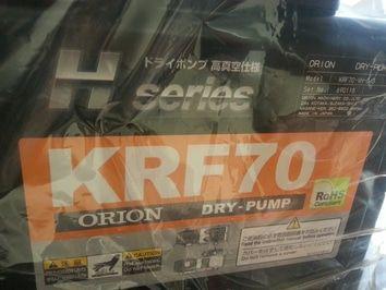 Bơm hút chân không ORION KRF70