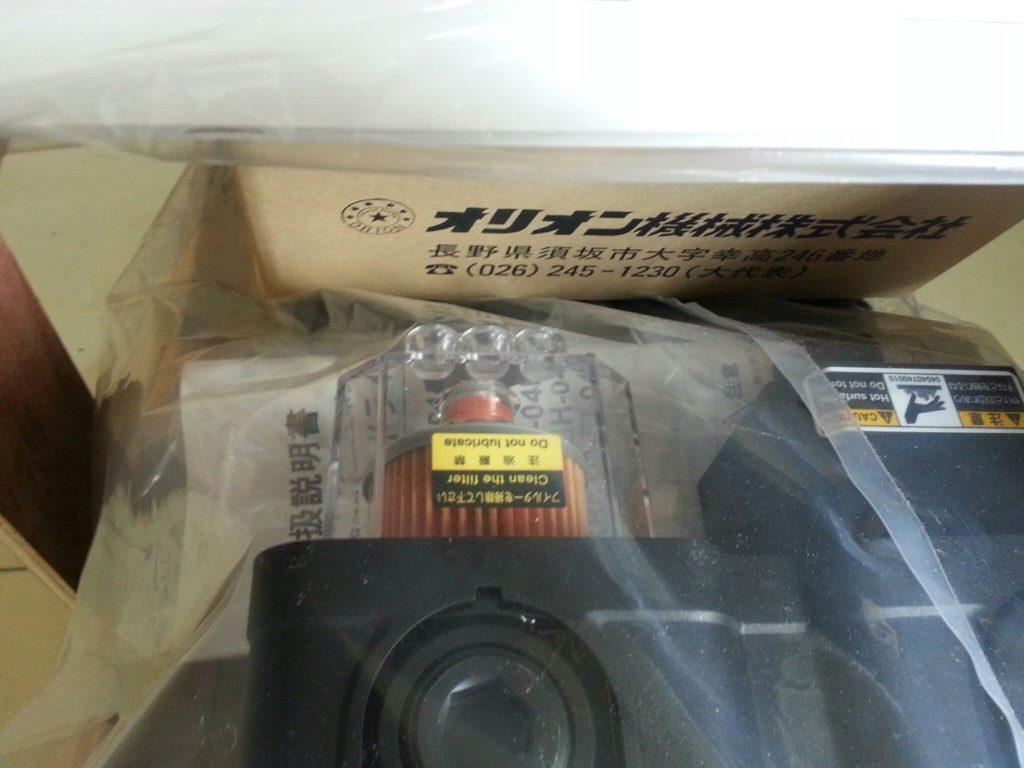 bơm hút chân không oiron krf70-vh-04b - bomhutchankhongorion.com.vn
